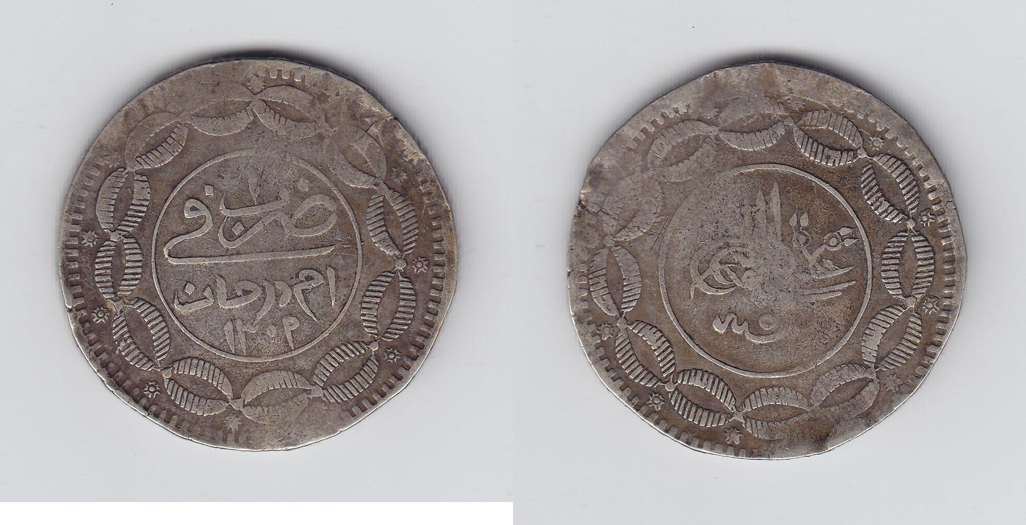 Sudan 20 Piaster 1304/1 ss