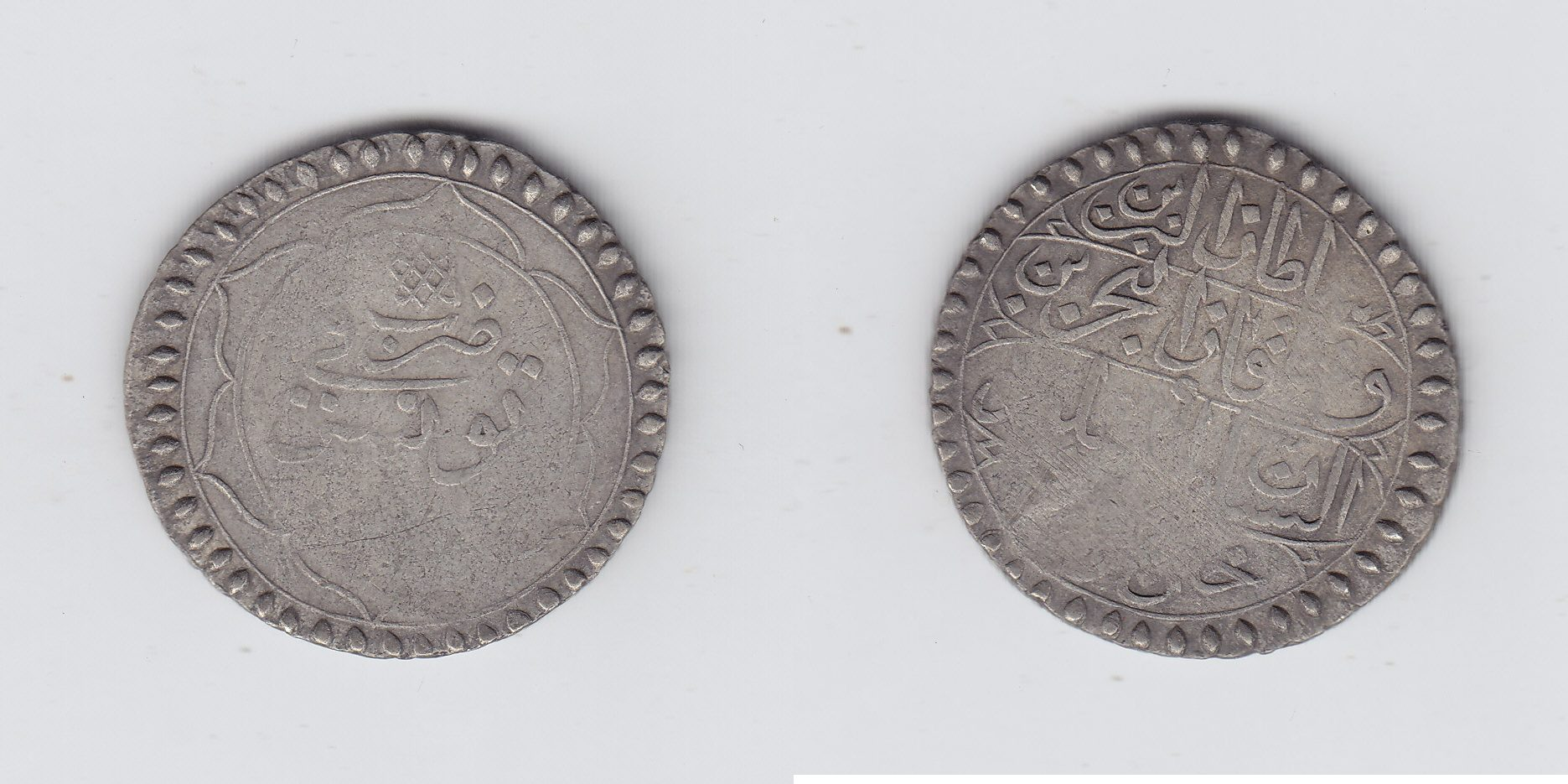 Tunis 8 Kharub 1217AH Selim III s-ss