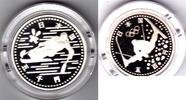 500 Yen + 5000 Yen 1998 Japan 5000 Yen Silber t 500 Yen Cu-Ni set mit B... 125,00 EUR  zzgl. 5,00 EUR Versand