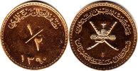 1/2 Riyal 1390 Oman  proof  1250,00 EUR kostenloser Versand