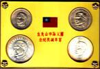 5 Yuan,10 Yuan,50 Yuan,100 Yuan 1965 Taiwan Gedebkmünzen 100 Geburtstag... 85,00 EUR  zzgl. 5,00 EUR Versand