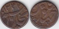4 Fulus 1334 Buchara Alim Khan ss  22,00 EUR  zzgl. 5,00 EUR Versand