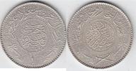 1346 Saudi Arabien 1 Riyal 1346 Ag ss ss  275,00 EUR kostenloser Versand