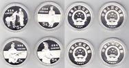 4 x 5 Yuan 1984 China Serie Soldaten der Kaiserzeit mit Box und Zertifi... 145,00 EUR