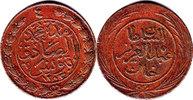 4 Kharub 1283 Tunesien/Tunis Rarer Jahrgang ss  60,00 EUR  zzgl. 5,00 EUR Versand