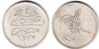 Ägypten 10 Qirsh SS-VZ 1277/4   180,00 EUR  +  10,00 EUR shipping