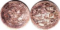 Algerien 1 Budju 1239 ss+  70,00 EUR  zzgl. 5,00 EUR Versand