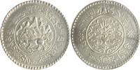 3 Srang  Tibet  f.vz, kl.Rf.,l.Pr.schw.a.Rd.  80,00 EUR  zzgl. 6,50 EUR Versand