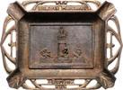 Aschenbecher, gusseisern o.J. Personen Bismarck-Monument in Berlin ss  95,00 EUR  zzgl. 6,50 EUR Versand