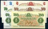 1 Lev - 100 Leva 1986 Bulgarien ~ Bulgaria ~ ~ Unc  195,00 EUR