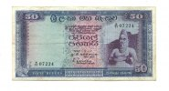 50 Rupees, 1967, Ceylon,  III-IV,  75,00 EUR  +  7,00 EUR shipping