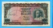 100 Rupees, 1963, Ceylon,  III-IV,  60,00 EUR