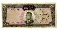 500 Rials, 1341(1962) Iran,  IV,  65,00 EUR