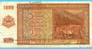 1000 Lewa, 1942, Bulgarien,  III,  70,00 EUR  +  7,00 EUR shipping