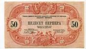 50 Perpera 1914, Montenegro,  III+,  70,00 EUR  zzgl. 5,00 EUR Versand