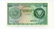 500 Mils, 1979, Zypern,  I,  70,00 EUR  +  7,00 EUR shipping