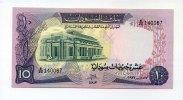 10 Sudanese Pounds, 1977, Sudan,  I,  90,00 EUR  +  7,00 EUR shipping