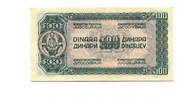 100 Dinara, 1943, Jugoslawien,  II,  59,00 EUR  +  7,00 EUR shipping