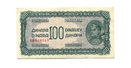 100 Dinara, 1943, Jugoslavien,  II,  56,00 EUR