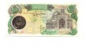 10000 Rials, 1981, Iran,  I-II,  122,00 EUR  +  7,00 EUR shipping