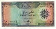 10 Dinars, 1951, Irak,  I-,  55,00 EUR  +  7,00 EUR shipping