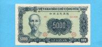 5000 Dong, 1953, Vietnam,  II,  150,00 EUR  +  7,00 EUR shipping