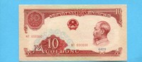 10 Dong, 1958, Vietnam,  I-,  69,00 EUR  +  7,00 EUR shipping