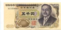 5000 Yen, 2001, Japan,  I-,  79,00 EUR  +  7,00 EUR shipping