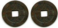 10 Mon (1708) Japan Hoei Tsuho, ss,  55,00 EUR  +  7,00 EUR shipping