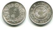 50 Sen (1916)J.6, Japan, Yoshihito, vz+,  55,00 EUR  +  7,00 EUR shipping