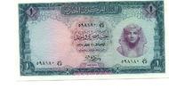 1 Pound 1967 Ägypten,  Unc  748 руб 10,00 EUR  +  523 руб shipping