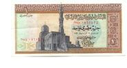 1 Pound 1978 Ägypten,  II  299 руб 4,00 EUR  +  523 руб shipping