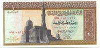 1 Pound 1970 Ägypten,  Unc  598 руб 8,00 EUR  +  523 руб shipping