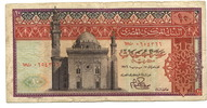 10 Pound 1976 Ägypten,  IV  598 руб 8,00 EUR  +  523 руб shipping