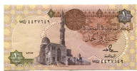 1 Pound 1980 Ägypten,  II  150 руб 2,00 EUR  +  523 руб shipping