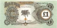 1 Pound (1968/69) Biafra,  Unc  150 руб 2,00 EUR  +  523 руб shipping