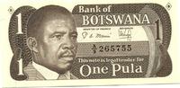 1 Pula 1983 Botswana,  Unc  449 руб 6,00 EUR  +  523 руб shipping