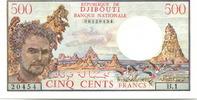 500 Francs (1979) Djibouti,  Unc  1645 руб 22,00 EUR  +  523 руб shipping
