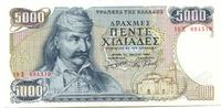 5000 Drachmen 1984 Griechenland,  II  2991 руб 40,00 EUR  +  523 руб shipping