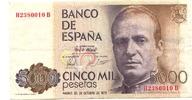 5000 Pesetas 1979 Spanien,  III  4449 руб 59,50 EUR  +  523 руб shipping