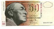 50 Markkaa 1986 Finnland,  Unc  3365 руб 45,00 EUR  +  523 руб shipping