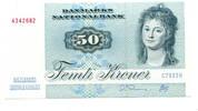 50 Kronor/Kronen, 1992 Dänemark,  I  2954 руб 39,50 EUR  +  523 руб shipping