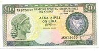 10 Pounds 1992 Zypern,  II  5945 руб 79,50 EUR  +  523 руб shipping