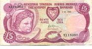 5 Pounds 1990 Zypern,  III  2056 руб 27,50 EUR  +  523 руб shipping