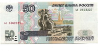 50 Rubel 1997 Russland,  Unc  1122 руб 15,00 EUR  +  523 руб shipping