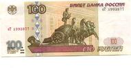 100 Rubel 1997 Russland,  Unc  2954 руб 39,50 EUR  +  523 руб shipping