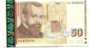 50 Lewa 1999 Bulgarien,  Unc  3701 руб 49,50 EUR  +  523 руб shipping