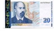 20 Lewa 1999 Bulgarien,  Unc  1458 руб 19,50 EUR  +  523 руб shipping
