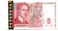 5 Lewa 1999 Bulgarien,  Unc  449 руб 6,00 EUR  +  523 руб shipping