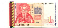 1 Lew 1999 Bulgarien,  Unc  150 руб 2,00 EUR  +  523 руб shipping